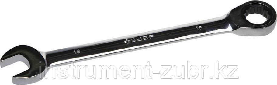 Комбинированный гаечный ключ трещоточный 19 мм, ЗУБР, фото 2