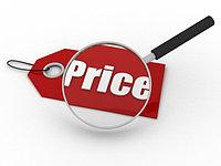 Внимание ! Цены на сайте меняются !