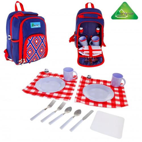 Рюкзак-холодильник с набором для пикника Lux 15, на 2 персоны