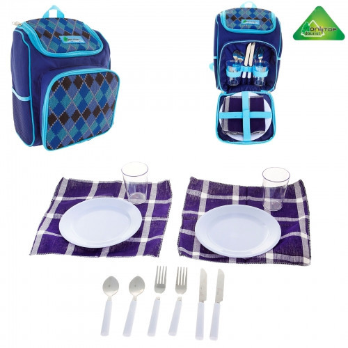 Рюкзак-холодильник с набором для пикника, на 2 персоны