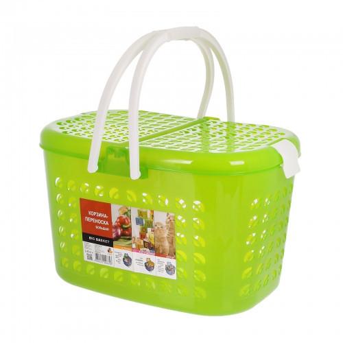Корзина-переноска большая, цвет зеленый прозрачный