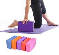 Опорный блок для йоги, фитнеса и гимнастики