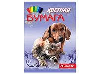 """Цветная бумага """"Щенки и котята"""" 16 листов"""