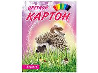 """Цветной картон """"Зверьки в траве"""" 8 листов"""