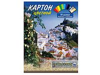 """Цветной картон """"Андалузия"""" 10 листов"""