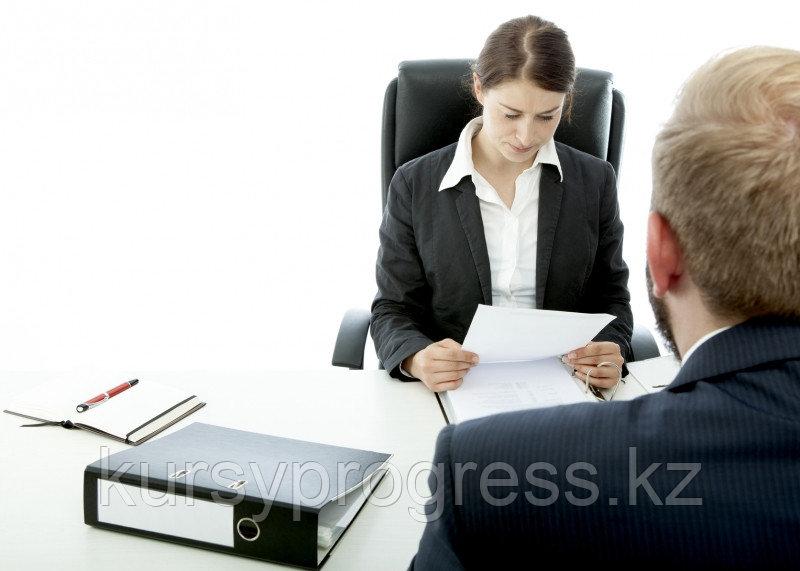 """Курс Менеджер по персоналу. """"Кадры и HR-менеджмент""""  в УЦ """"Прогресс"""""""