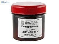 Калибровочный буферный раствор pH 12.43 для pH метров в новой герметичной упаковке