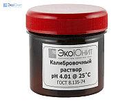 Калибровочный буферный раствор pH 4.01 для рH метров в новой герметичной упаковке