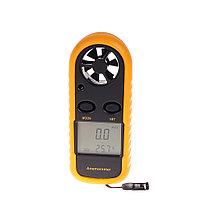 Digital AMF006 Компактный анемометр для вентиляции, охоты, рыбалки