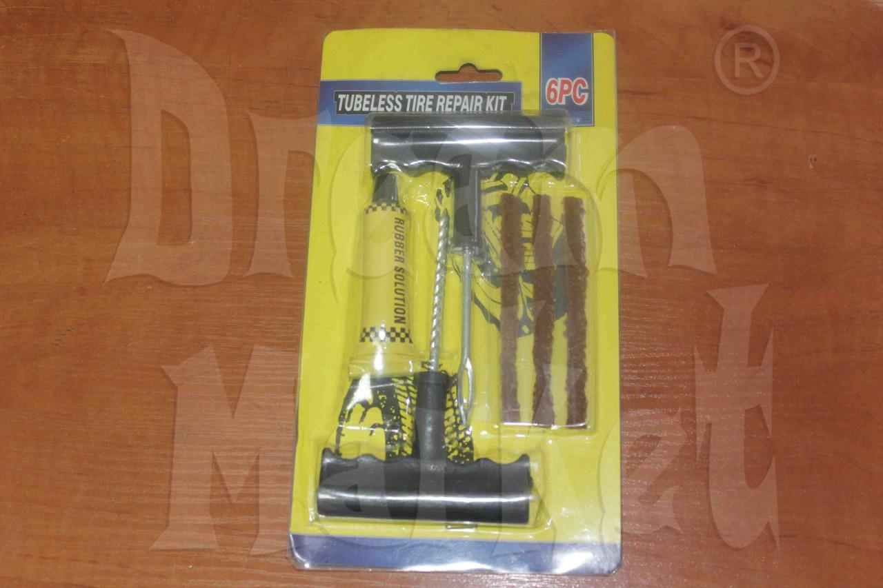Инструмент для ремонта бескамерных шин