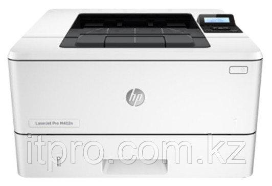 Принтер лазерный HP  LaserJet Pro M402dw