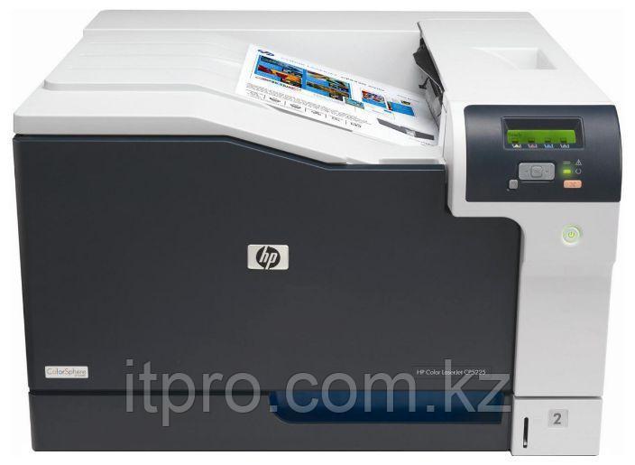 Принтер лазерный цветной HP Color LaserJet CP5225dn