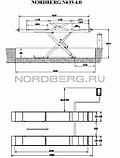 ПОДЪЕМНИК ножничный для сход-развала 4,0т, 2-ой уровень подъема NORDBERG N635-4,0_380, фото 2