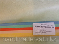 Набор бумаги для квиллинга 9, 3мм.