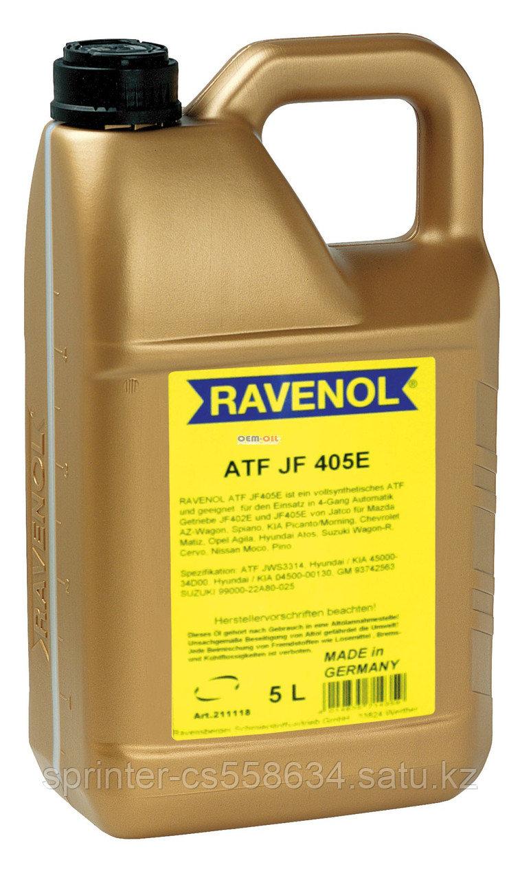 Трансмиссионное масло RAVENOL ATF JF405E 5 литров