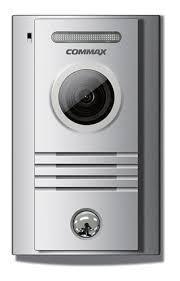 Блок вызова домофона цветной Commax DRC-40KHD Silver