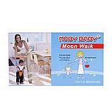 Детские ходунки MOBY BABY MOON WALK, фото 2