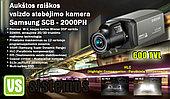Камера Samsung SCB-2000PH