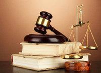 Страхование ГПО частных судебных исполнителей