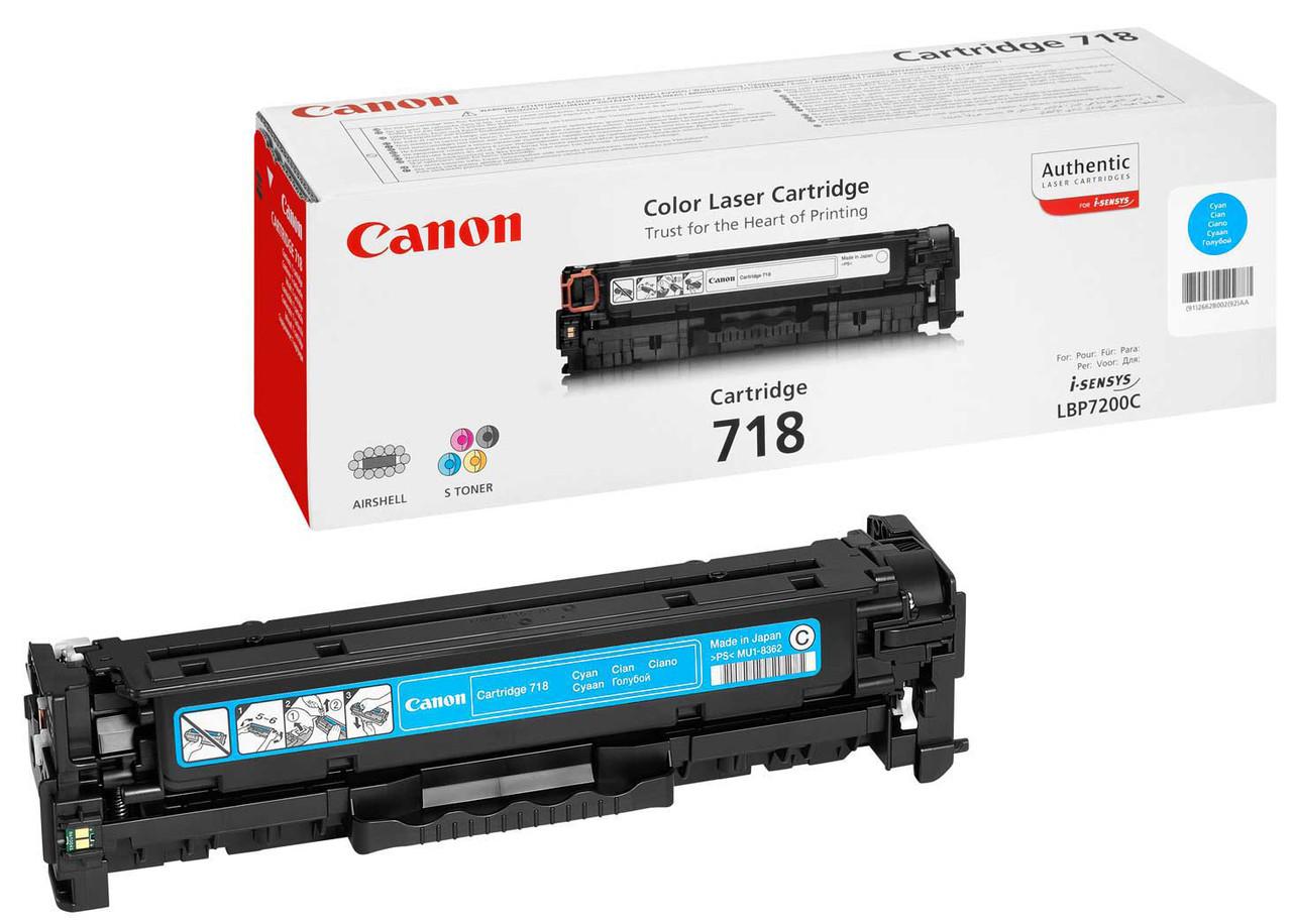 Лазерный картридж Canon 718 (Оригинальный Голубой - Cyan) 2661B002