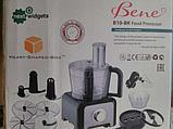 Кухонный комбайн bene b10-bk, фото 2