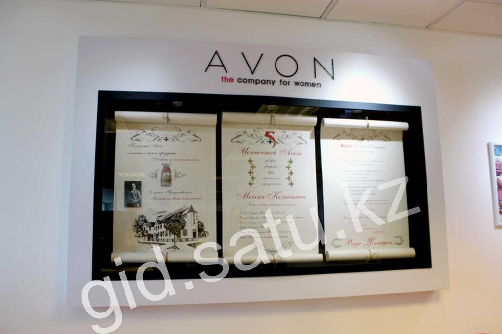 Стенд для компании Avon