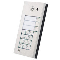 IP домофон 2N Telekomunikace 2N-HeliosIP-3BK