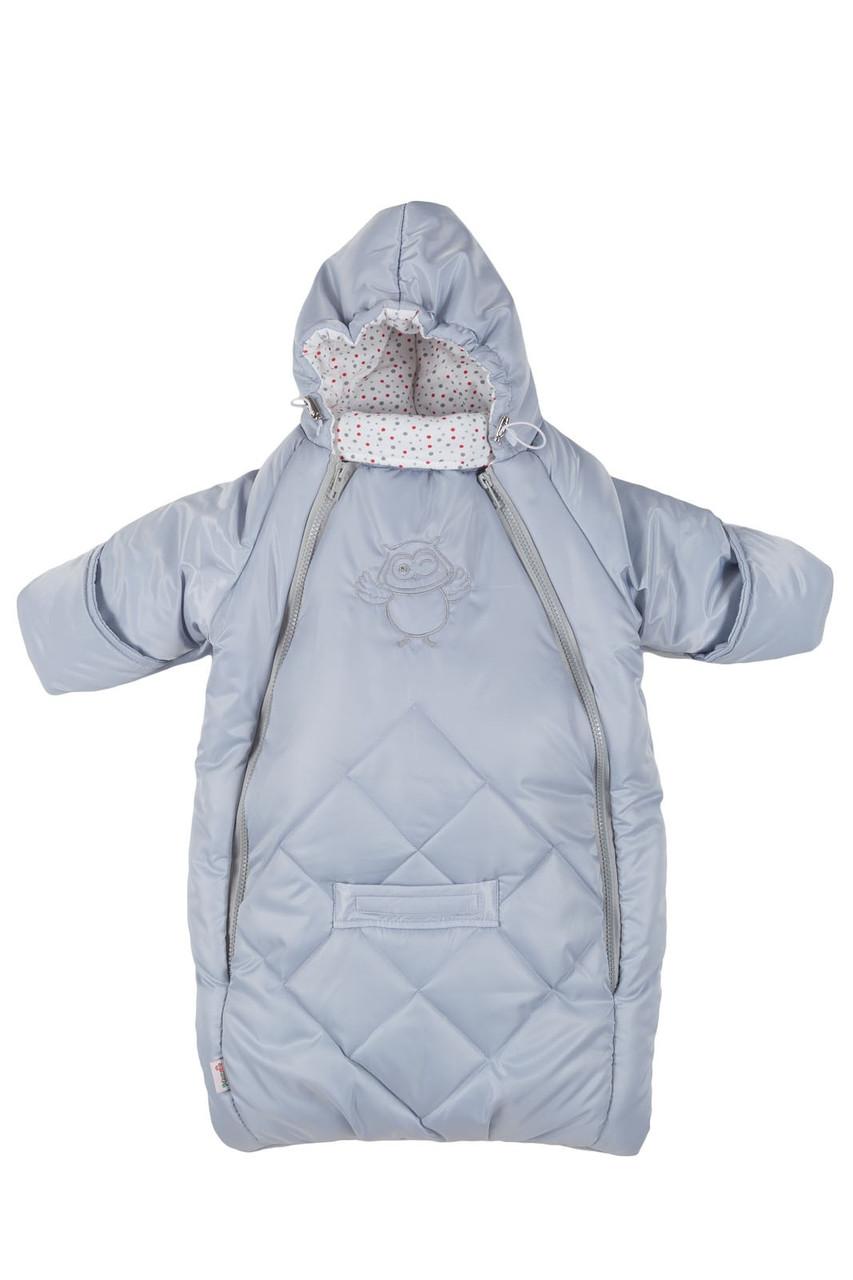 MAMMIE Конверт для новорожденного с капюшоном - СЕРЫЙ демисезон