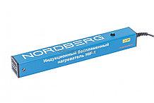 Нагреватель индукционный беспламенный NORDBERG HIF-1
