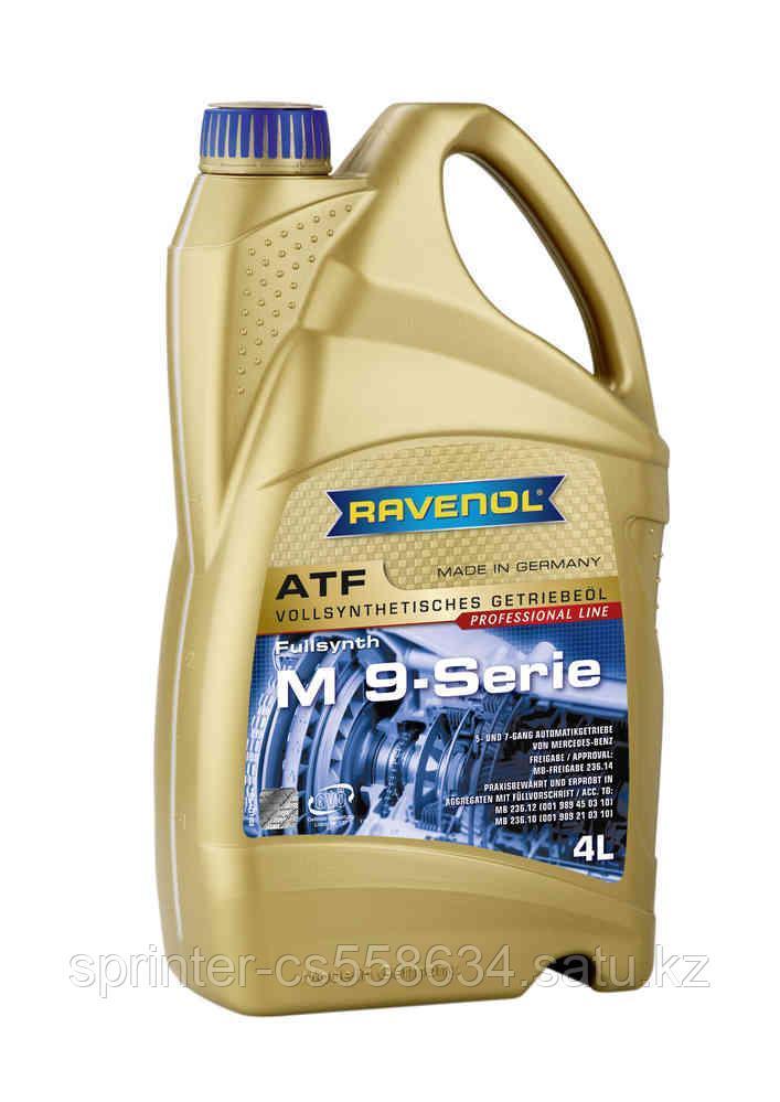 Трансмиссионное масло RAVENOL ATF MB 9 4 литра
