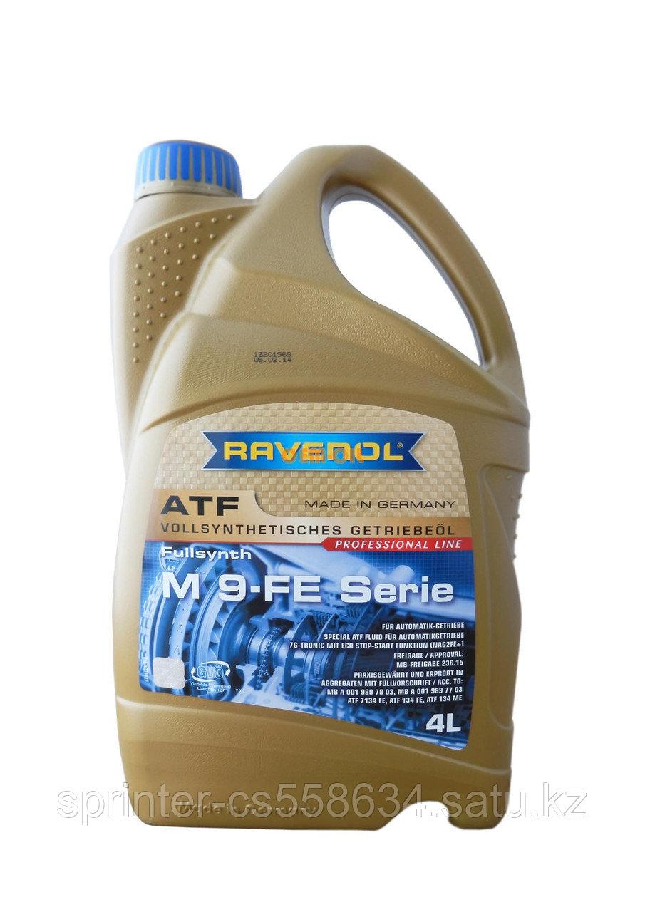 Трансмиссионное масло RAVENOL ATF MB 9 FE 4 литра