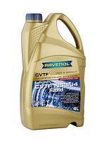 Трансмиссионное масло RAVENOL CVTF NS3.J4  4 литра