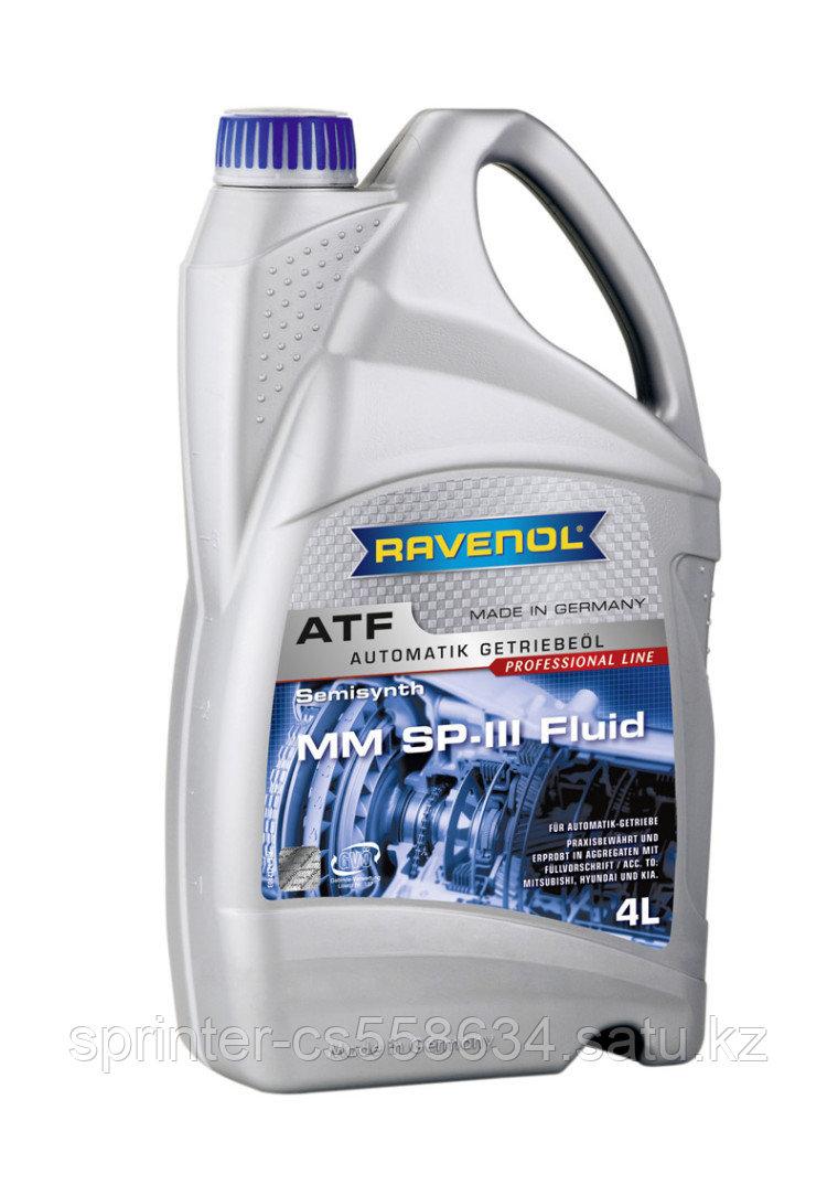 Трансмиссионное масло RAVENOL MM SP-3  4 литра