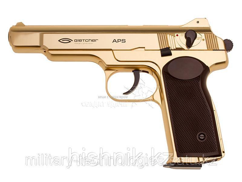 Подарочный макет пистолета APS Gold (Стечкин)