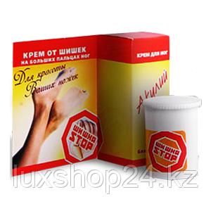 Крем «ШИШКА СТОП» от шишек на больших пальцах ног