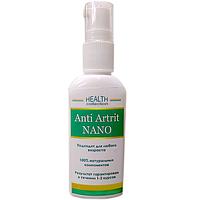 Крем Anti Artrit Nano