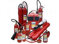 Противопожарное оборудование и...