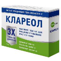 Гель-эксфолиант Клареол от бородавок и папиллом