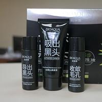 Черная маска Bioaqua (набор из 3 средств)