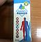 Капли Anti Toxin Nano для выведения токсинов, фото 3