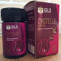 Цистэль - препарат от цистита (30 капсул)