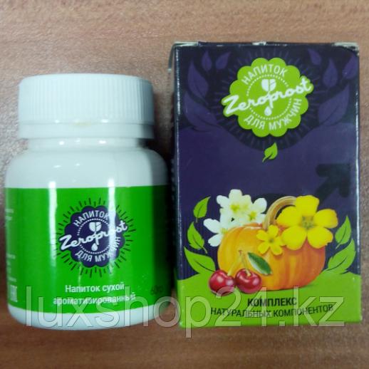 Напиток Зеропрост (Zeroprost) от простатита