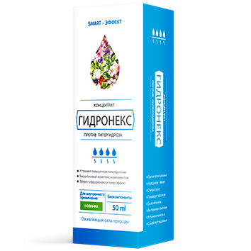 Концентрат Гидронекс против гипергидроза