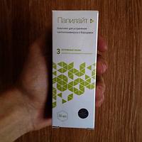 Комплекс Папилайт для устранения папиломавируса и бородавок
