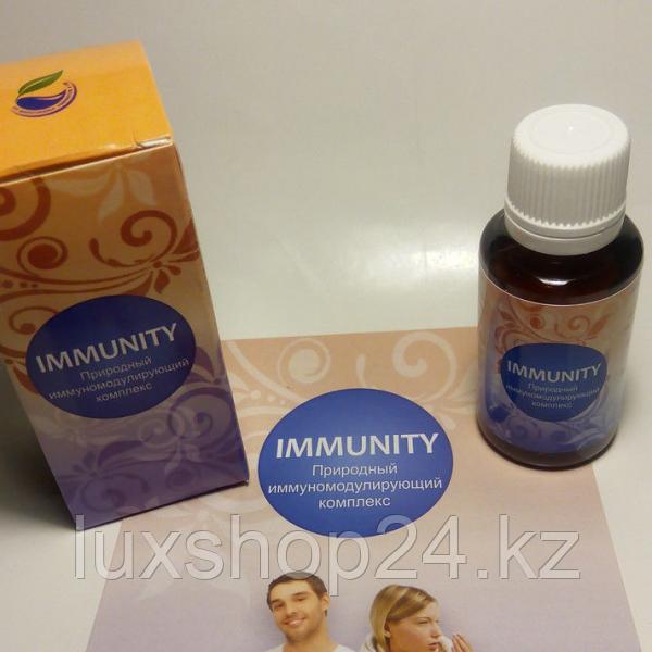Капли Immunity (Иммунити)