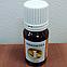 Капли для укрепления иммунитета Immunetika (Иммунетика), фото 4