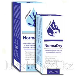 Концентрат NormaDry от повышенной потливости