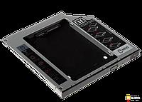 """Second HDD Caddy 9.5mm , адаптер для 2,5"""" HDD/SSD в слот 9.5мм CD/DVD привода, фото 1"""