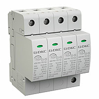 DKC / ДКС NX1242 УЗИП, класс I+II, 4-полюсный, L1-L2-L3-N, 12,5кА(10/350), с уд. контролем