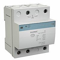 DKC / ДКС NX3011 УЗИП, класс II+III, 2-полюсный, L-N-PE, 20кА (8/20) c EMI фильтром